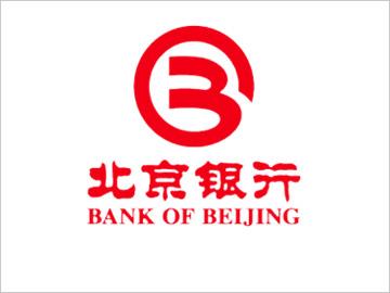 北京银行网站建设