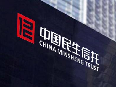 中国民生信托网站建设